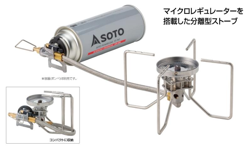 FUSION ST-330