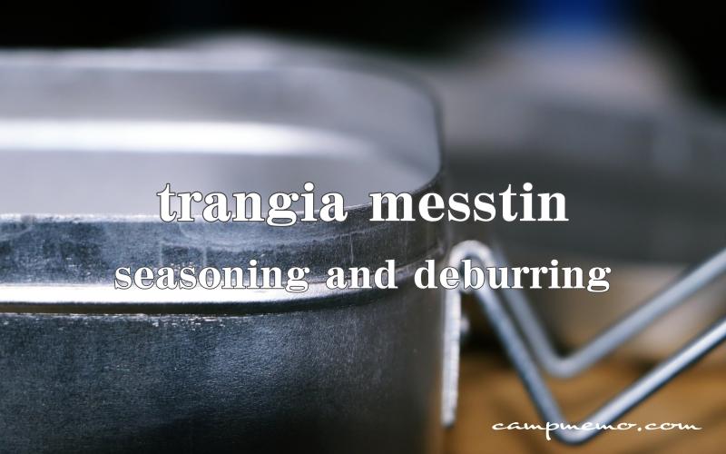 トランギアのメスティンTR-210
