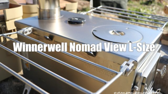 Winnerwell Nomad View L-Size 本体