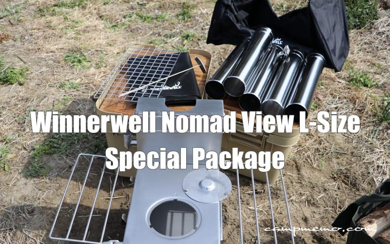 Winnerwell Nomad View L-Size スペシャルパッケージ付属品