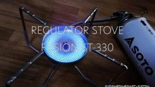 SOTO レギュレーターストーブ FUSION(フュージョン)ST-330