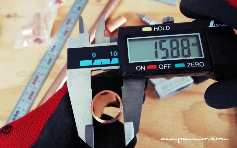 銅管ドリップスタンド用の銅管サイズを確認