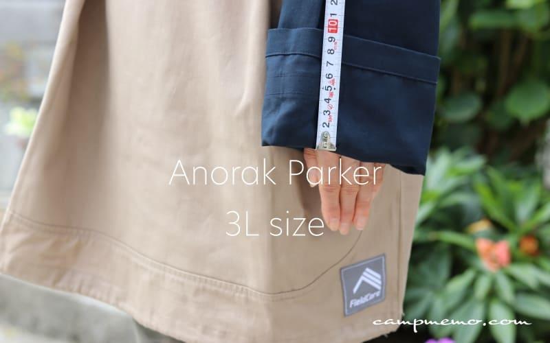 綿アノラックパーカー3Lサイズ袖口
