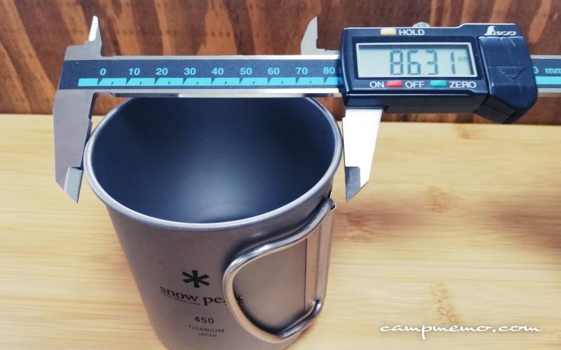 スノーピーク チタンシングルマグ 450 外径