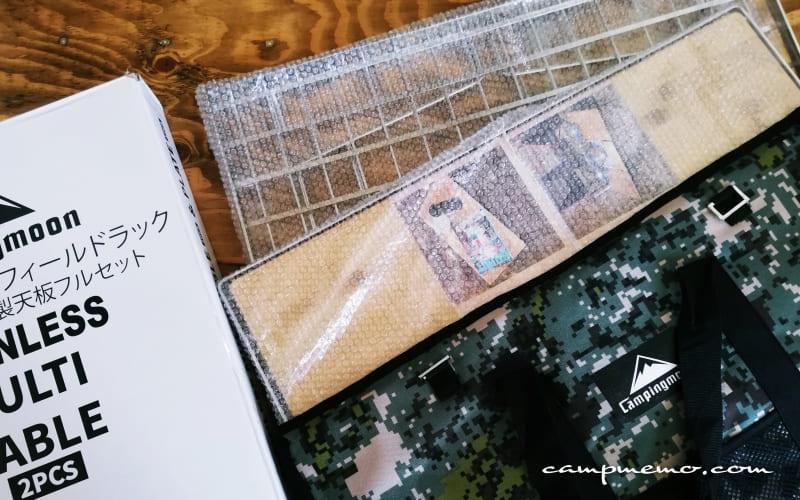キャンピングムーンのフィールドラックの梱包状態
