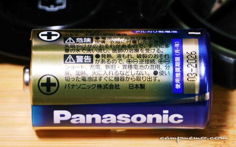 乾電池の使用推奨期限