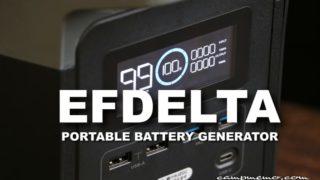 EFDELTA ポータブル電源