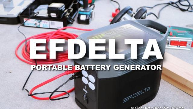 EFDELTA ポータブル電源と電動工具