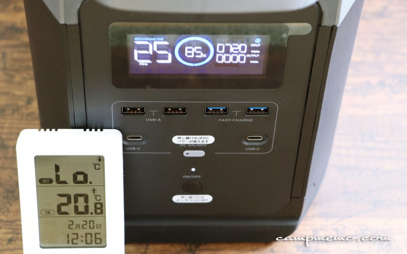 EFDELTAの充電開始から約40分で85%まで充電