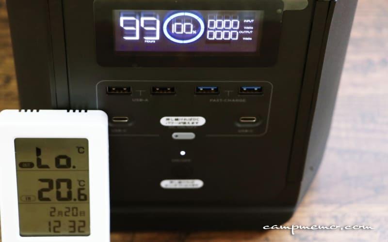 EFDELTA 約1時間5分で100%フル充電完了