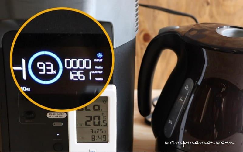 EFDELTAと電気ケトルでお湯を沸かす。