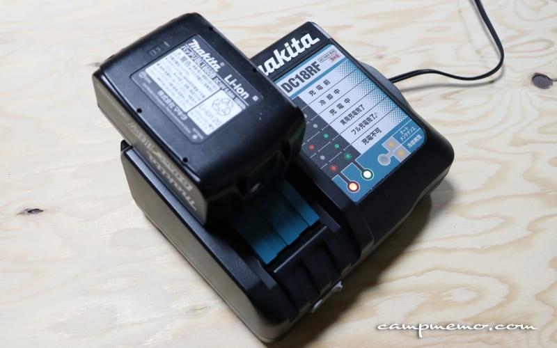 マキタの充電器DC18RF