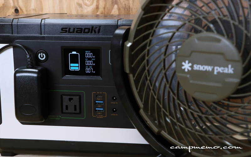 スノーピークのフィールドファンとsuaoki-G500