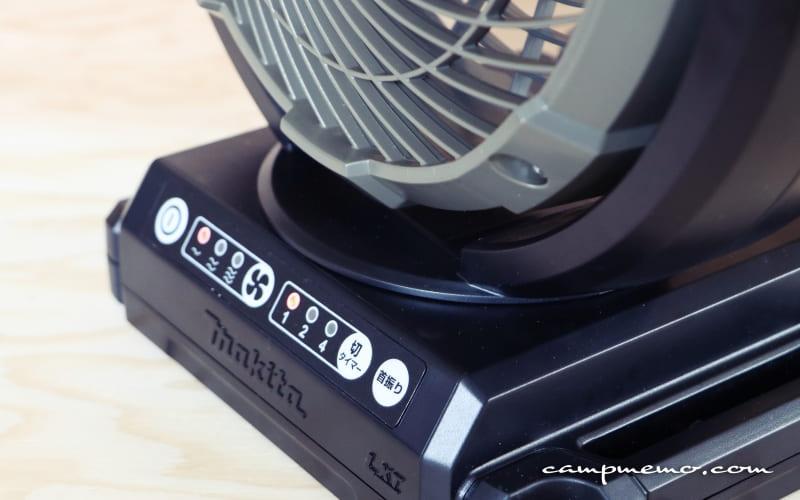 スノーピーク フィールドファンの操作ボタン
