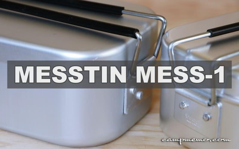 ニトリのメスティンMESS-1とトランギアのメスティン
