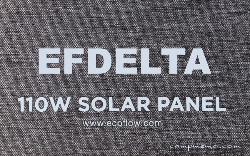 EFDELTA用の110Wソーラーパネル
