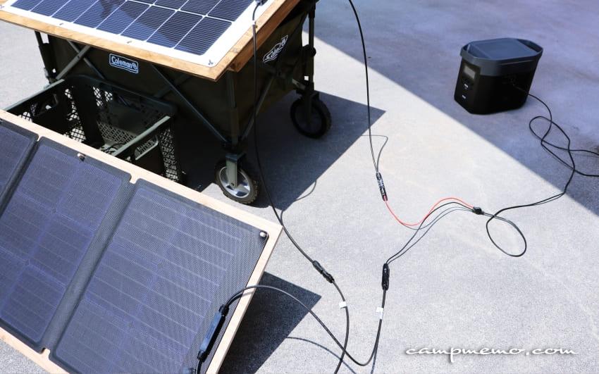 EcoFlowとsuaokiのソーラーパネルを直列接続