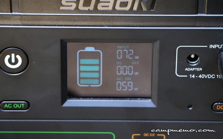 suaokiG500の液晶パネル